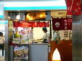 2007/1_あいづや_外観