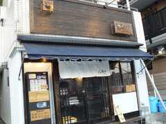 2009/05_G麺7_1