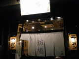 2007/1_斑鳩_外観