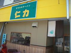 2012/04_仁力1