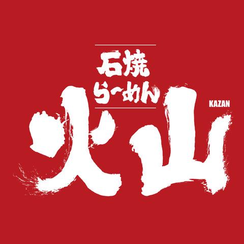 アイコン赤白