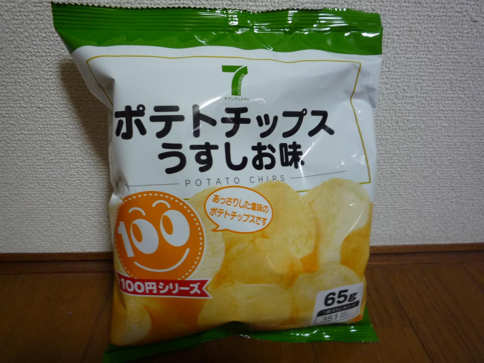 ポテトチップスの画像 p1_40