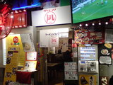 凪(4):店舗外観