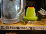 台風。:カウンターとかコップとか