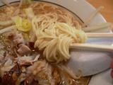 大山相模原:麺