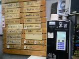 池谷精肉店:メニュー