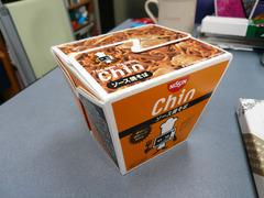 Chin:パッケージ