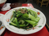 金山園:青野菜炒め