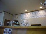 三升屋:店内