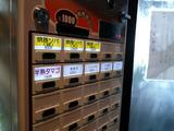 黒ナベ:自販機