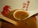 麺屋武蔵江戸きん:スープ