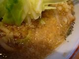 花月(4):スープ