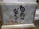ちょもらんま(2):キャッチフレーズ?