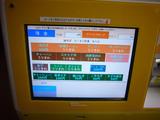 もへじ:券売機次の画面