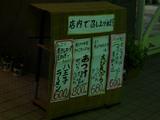 加寿美庵:飲食メニュー