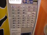 さみん:自販機