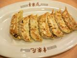 幸楽苑 城山店:餃子