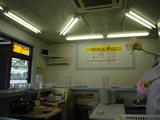 ○吉たんめん(2):店内