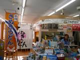 ローソン金光町店:店内