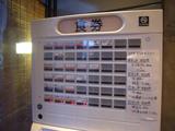 うさぎ:券売機