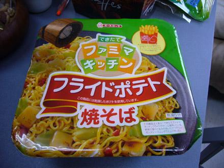 フライドポテト焼そば:パッケージ
