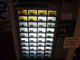 黄昏(2):自販機