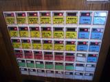 大勝軒(6):食券自販機