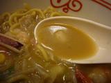 リンガーハット(8):スープ