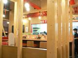 幸楽苑 城山店:店内
