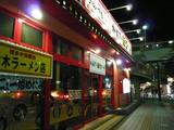 麺ワールド9月17日:外観入口付近