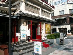 city noodle:店舗入口