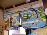 麺屋こうき:沖縄海洋博