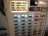 波ん成(2):自販機