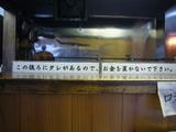 藍華(13):店内