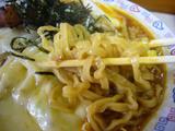 魔女のカレー:麺