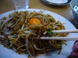 想夫恋:麺