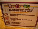 味彩(2):解説