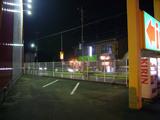 一陽来福(5):駐車場