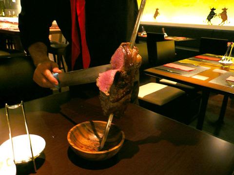 Primavera classic:お肉