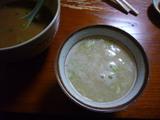福輪家:割スープ