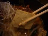 楓(22):焼き豆腐