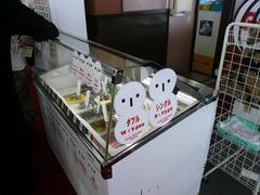 スノーダルマ食堂:アイス