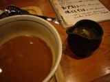 得道(2):スープ割