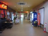 鈴木ラーメン店:施設内部