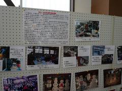 スノーダルマ食堂:写真リポート