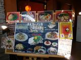 鈴木ラーメン店(2):外のメニュー