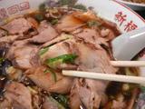 新福菜館(2):肉