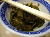 にんにくや(28):高菜