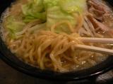 久保商店:麺