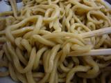 次念序(2):麺